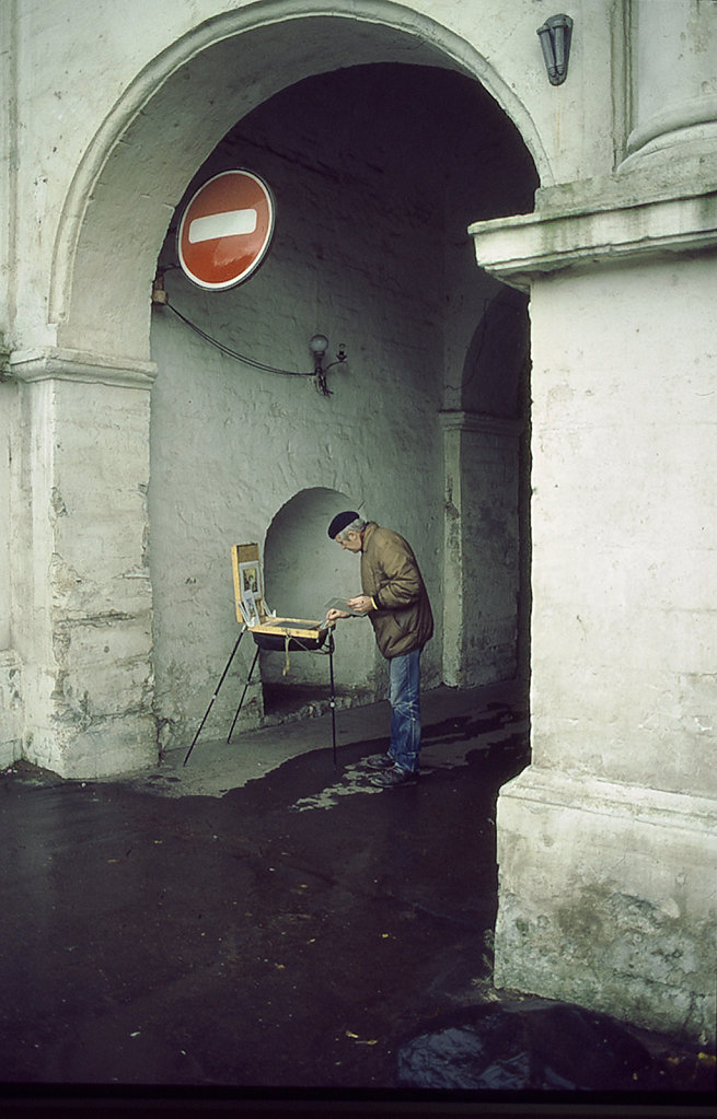 Painting in the Rain, Moscow